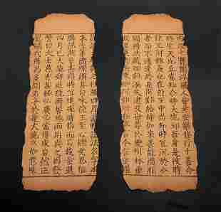 (2)  A PAIR OF SONG DYNASTY PERIOD NGRAVED WOOD BLOCK