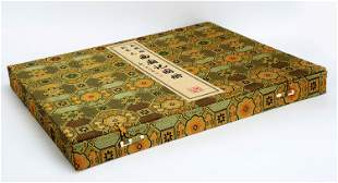 A CHINESE MULTI-COLORED WOODBLOCK PRINTING ALBUM: BASED