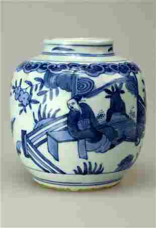 FINE CHINESE MING DYNASTY BLUE AND WHITE PORCELAIN JAR