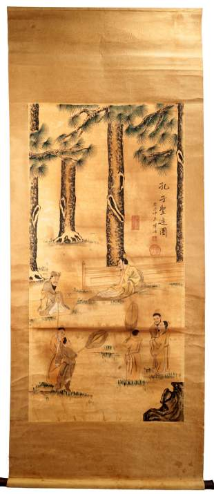 ATTRIBUTED AND SIGNED HUN BING (18-19 TH CENTURY). A IN