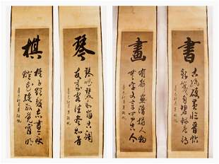 (4) SIGNED WU HUFAN (1894–1968). A SET OF FOUR INK