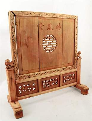 A WOOD SCREEN. THE SURFACE MARKED SHI EN TANG.M065.