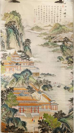ATTRIBUTED AND SIGNED LUO JUN. A INK AND COLOR ON PAPER