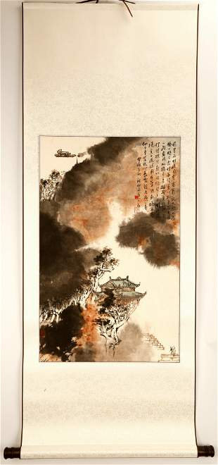 ATTRIBUTED AND SIGNED LU DINGYI (1931-2005) AND QIAN