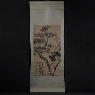 Chinese Qing Dynasty Painting Scroll-Jin Nong