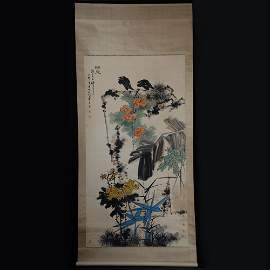Chinese Handmade Painting scroll-Pan Tianshou (Eagle)