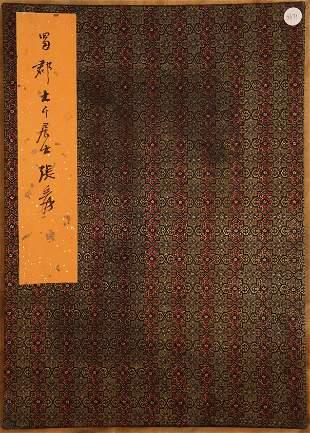 20th Century Ink Painting Album