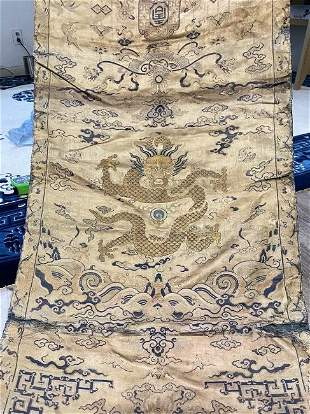Rare Antique Chinese Brocade Dragon Panel 18th Century