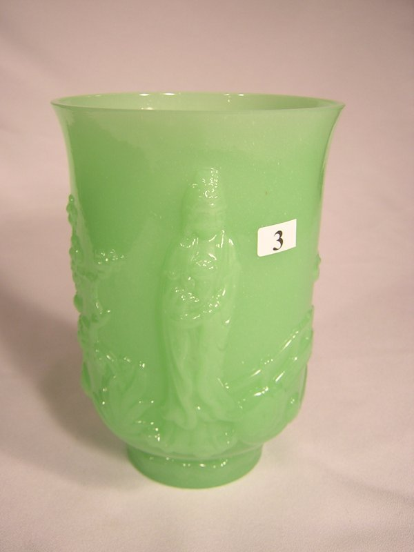 "3: Jade Green 8251 JA Empress 7.75"" tall vase, ca. 1979"