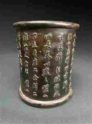 Antique Chinse Brush Pot with Calligraphy