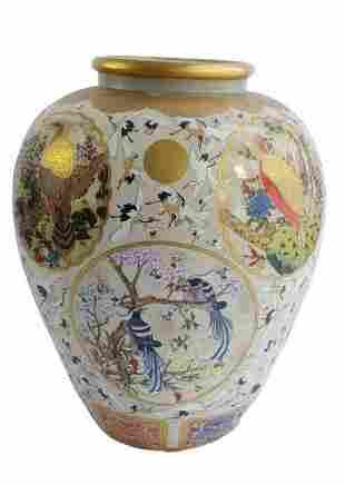 Large Japanese aviary vase.