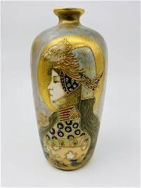 A Reissner, Stellmacher & Kessel Amphora Ware Solstice