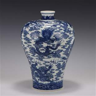 BLUE & WHITE NINE DRAGONS MEIPING JAR