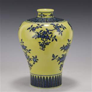 BLUE FRUITING FLORAL ON YELLOW GROUND MEIPING JAR