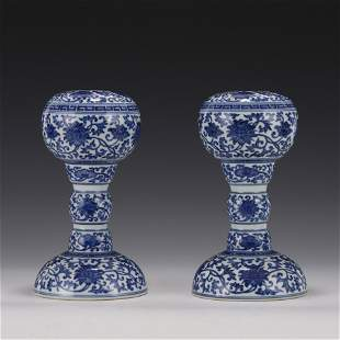PAIR BLUE & WHITE WRAPPED LORAL HAT STANDS