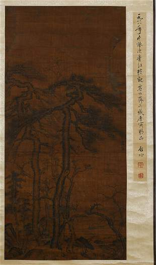A Chinese Pine Painting Silk Scroll, Tang Yin Mark