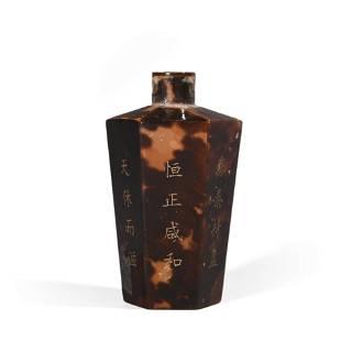 A Chinese Glass Hexagonal Snuff Bottle