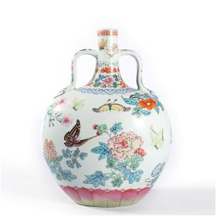A Famille Rose Butterfly And Flowers Moon Flask