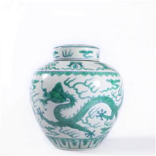 A Green Enamel Dragon Jar And Cover