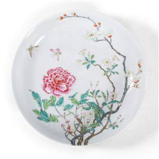 A Famille Rose Flower And Butterfly Dish