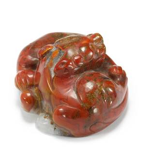 A South Red Agate Chilong Ornament