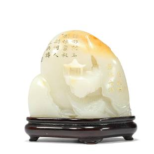 A Carved White And Russet Jade Boulder With Inscription