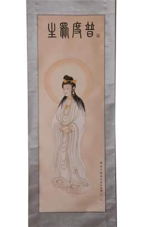 Chinese Buddha Painting Silk Scroll, Zhang Daqian And