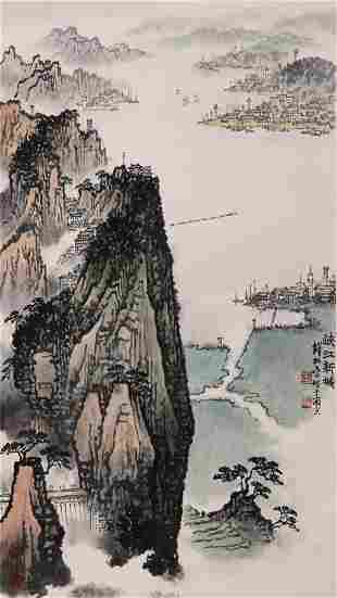 Chinese Mountains And River Painting Paper Scroll, Qian