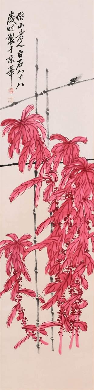 Chinese Flowers Painting On Paper, Qi Baishi Mark