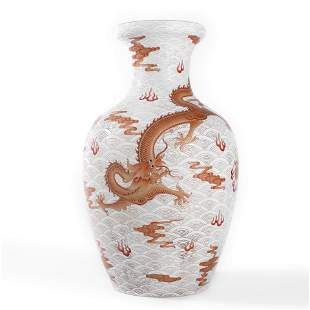 A Copper Red Glaze Dragon And Cloud Globular Vase