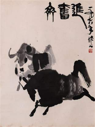 Chinese Bull Group Painting Paper Scroll, Wu Zuoren