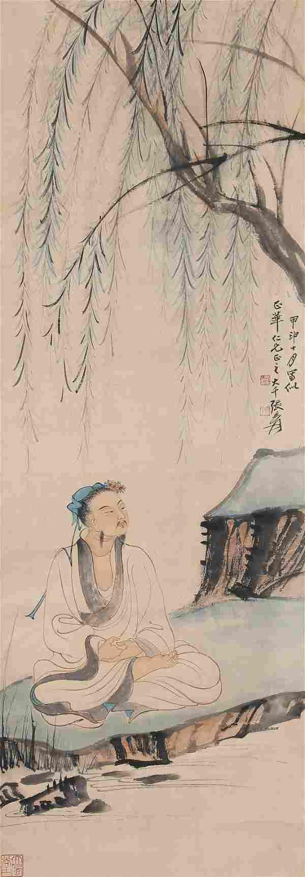 A Chinese Figure Painting, Zhang Daqian Mark