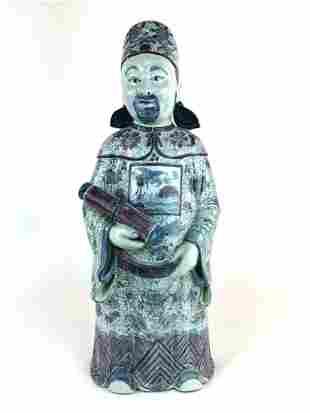 Large Antique Vintage Oriental Confucius Ceramic