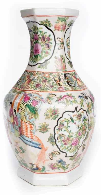 Vintage Oriental Rose Medallion China Vase