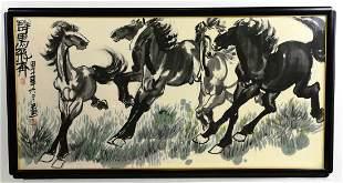 """Vintage Oriental """"Running Horses"""" Watercolor"""