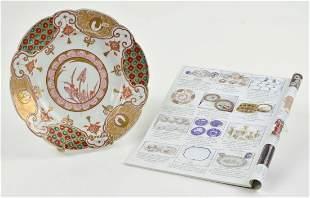 RARE Antique Soup Plate Belonged to Benjamin Franklin