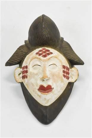 Ogani Style African Mask