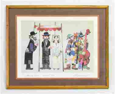 Jovan Obican, Chuppah Wedding Offset Litho 1995
