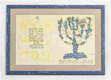 """Ben Shahn """"Haggadah for Passover"""" Framed Cover"""