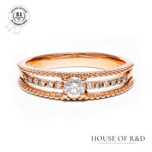 18k Rose Gold - 0.27tcw - Diamond Ring