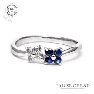 18k White Gold - 0.24tcw - Sapphire & Diamond Ring