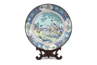 CHINESE CANTON ENAMEL CHARGER