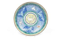 MING STYLE PORCELAIN CHARGER