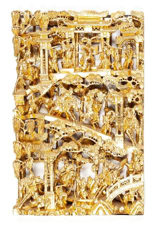 CHINESE GILT PLAQUE