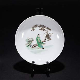 QING DYNASTY MULTICOLORED CHARACTER PATTERN PLATE,
