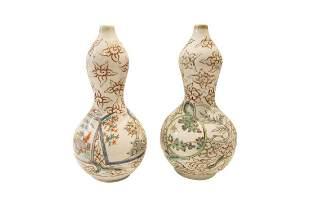 2 Asian vases   2 Asiatische Vasen
