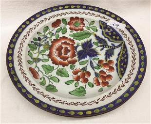 "Gaudy Dutch Carnation Plate 8.5"" Dia. Condtion: Good"