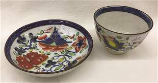"Gaudy Dutch Butterfly Cup: 2.5"" and Saucer: 5.5"" W"