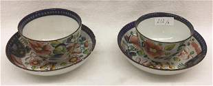 Gaudy Dutch Pattern Unknown:  2 Cups & 2 Saucers Cups: