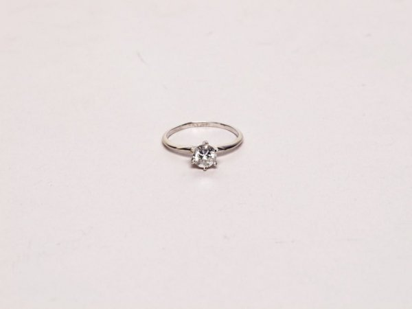 70: Estate Jewelry: Diamond Ring